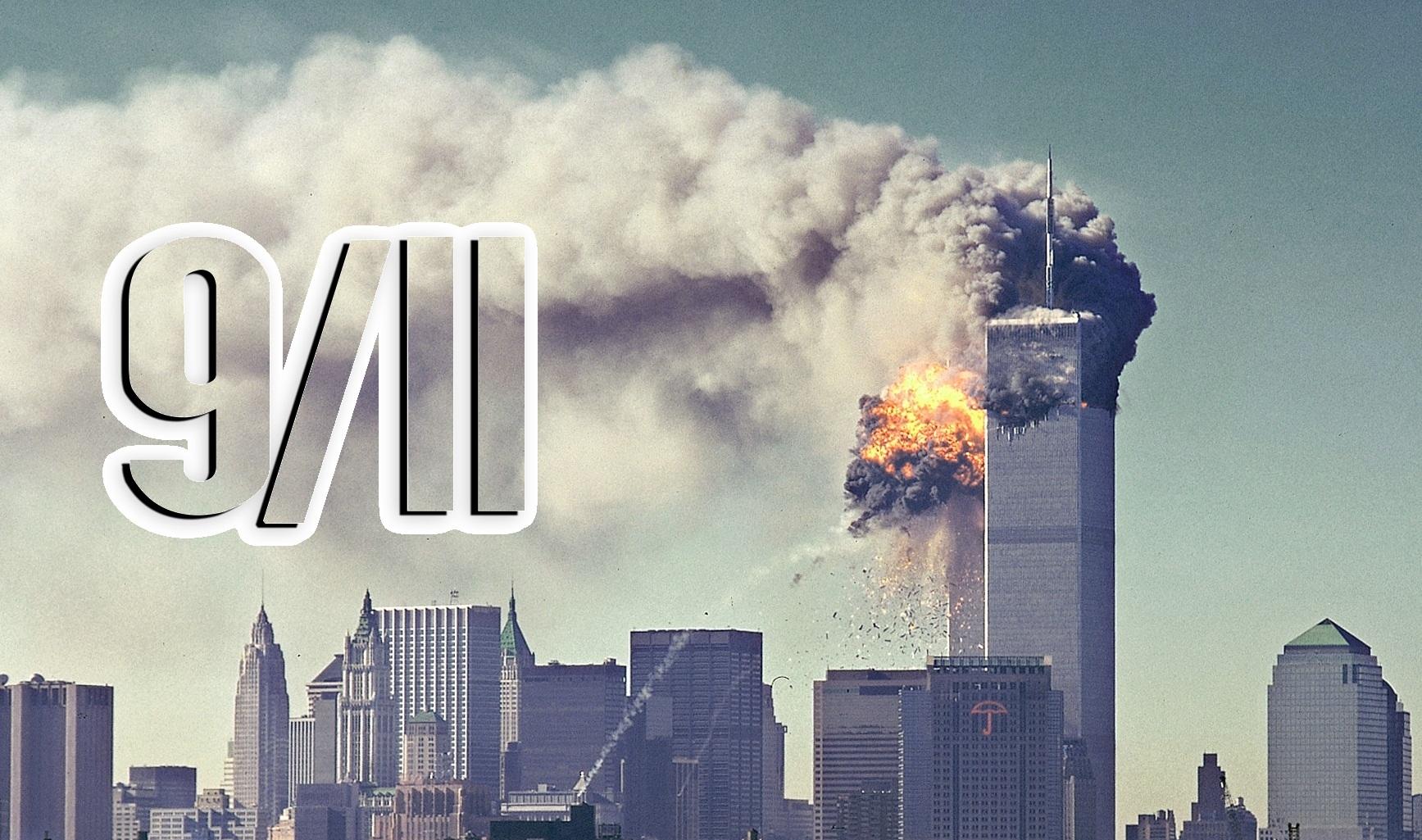 9-11-Photo