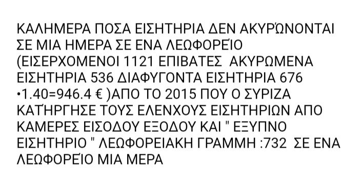 IMG_20190904_091102