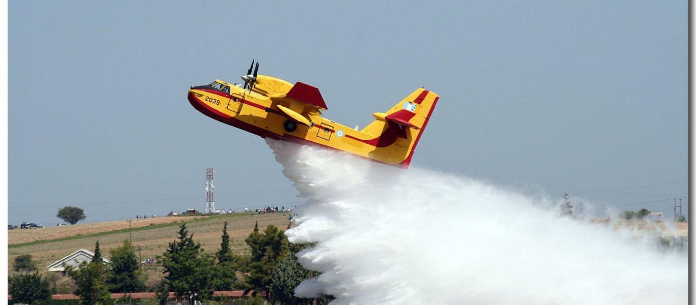 cl-415_fire