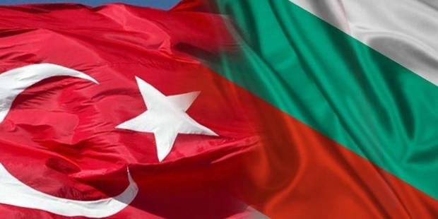page_bulgaristan-ile-diplomatik-gerginlik_297780087