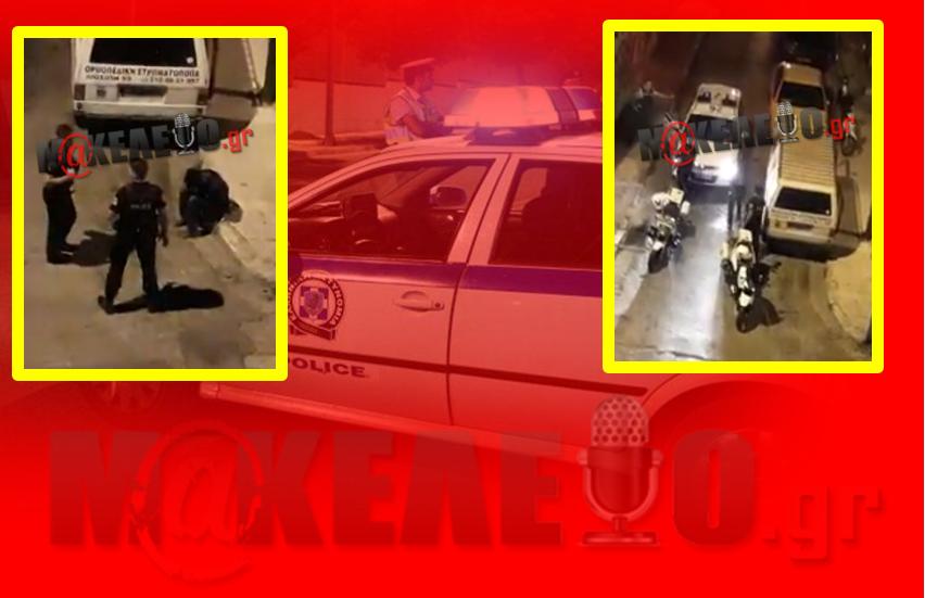 police kentro