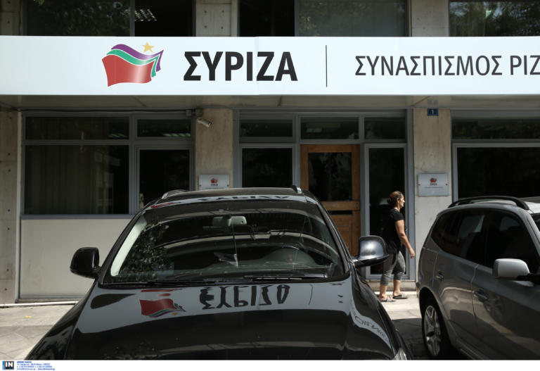 syriza_1909_1-768x527