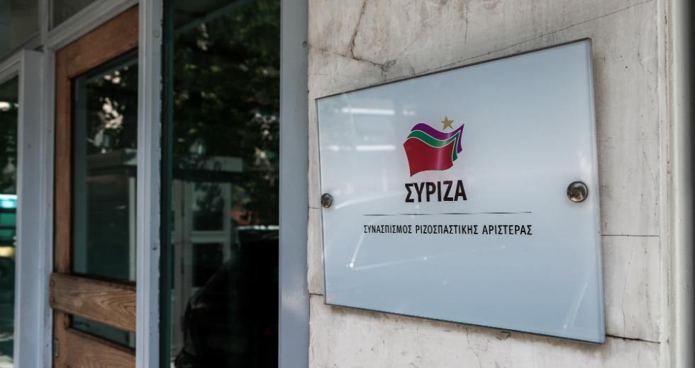 syriza_apergia_