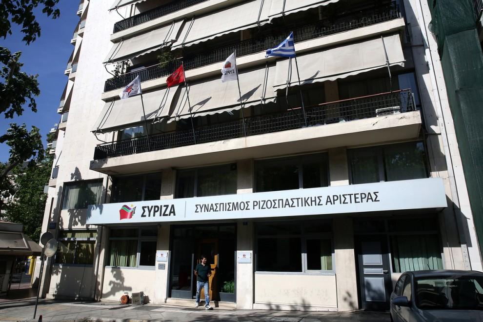 grafeia-syriza-koumoundourou