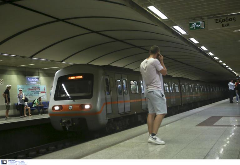 metro-1-768x530