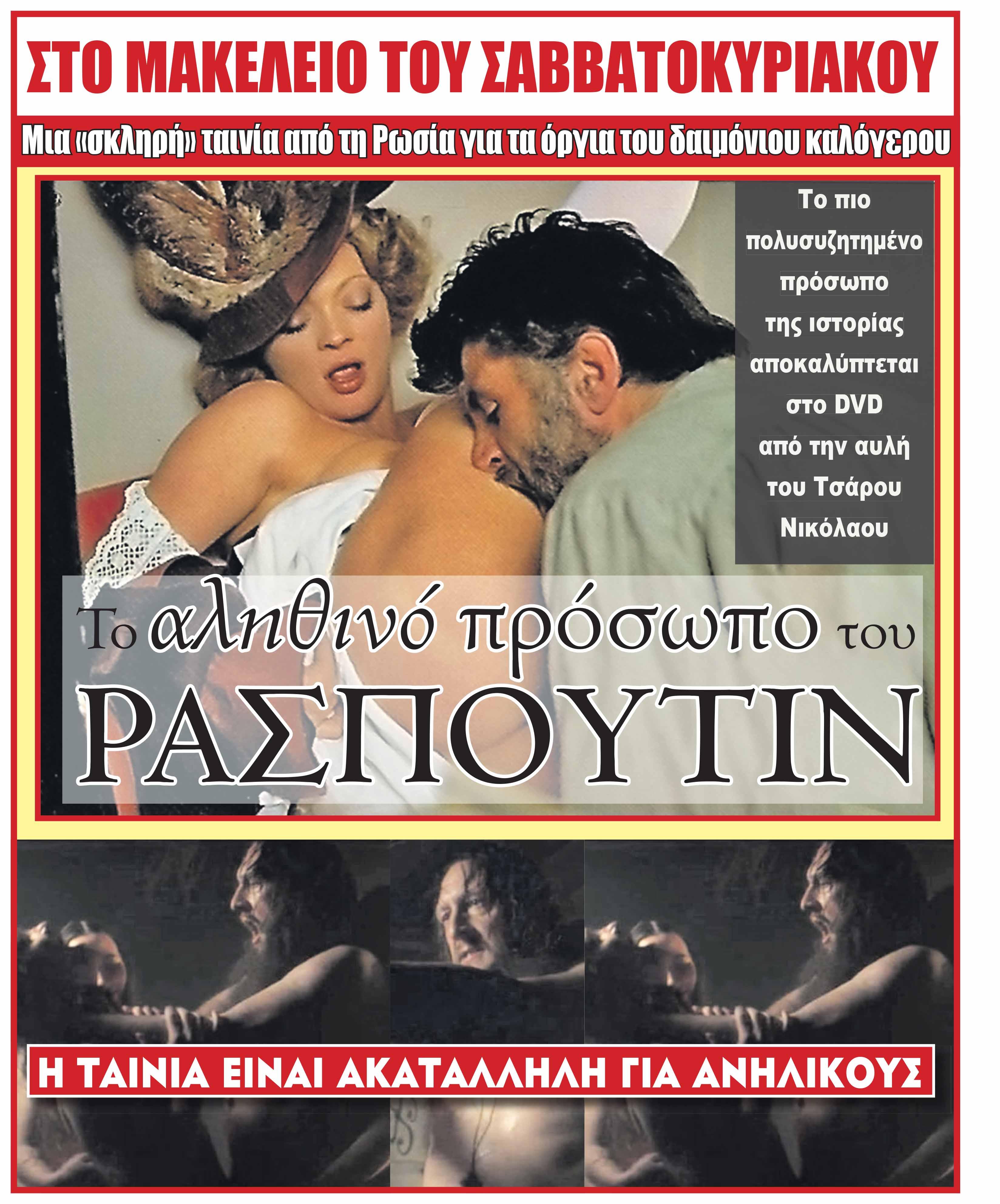 Raspoutin.indd