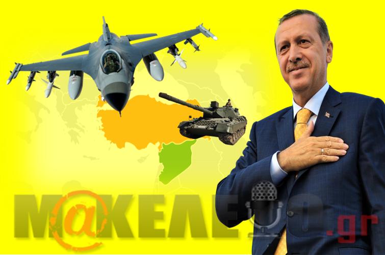 polemos erdogan