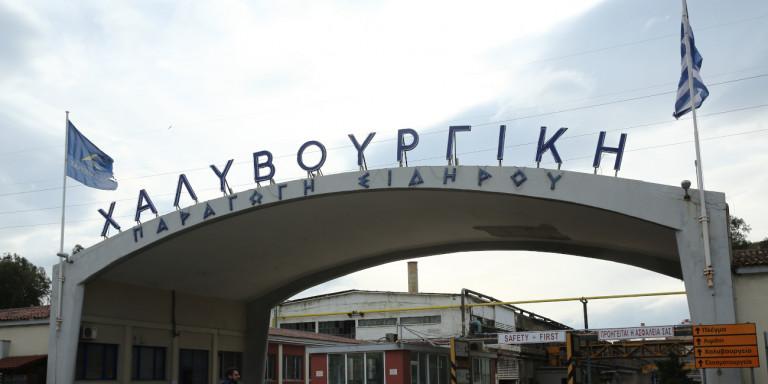 xalyvourgiki-eisodos