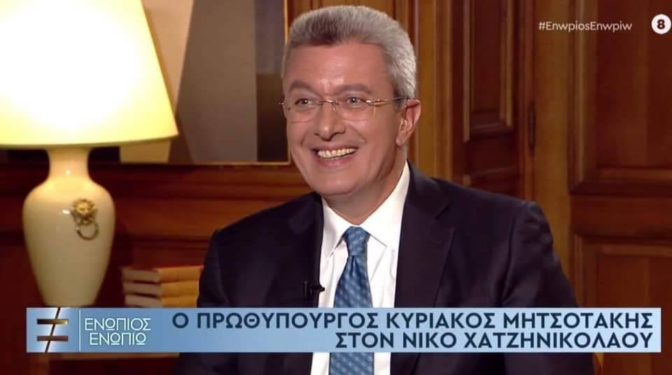 xatzinikolaou_
