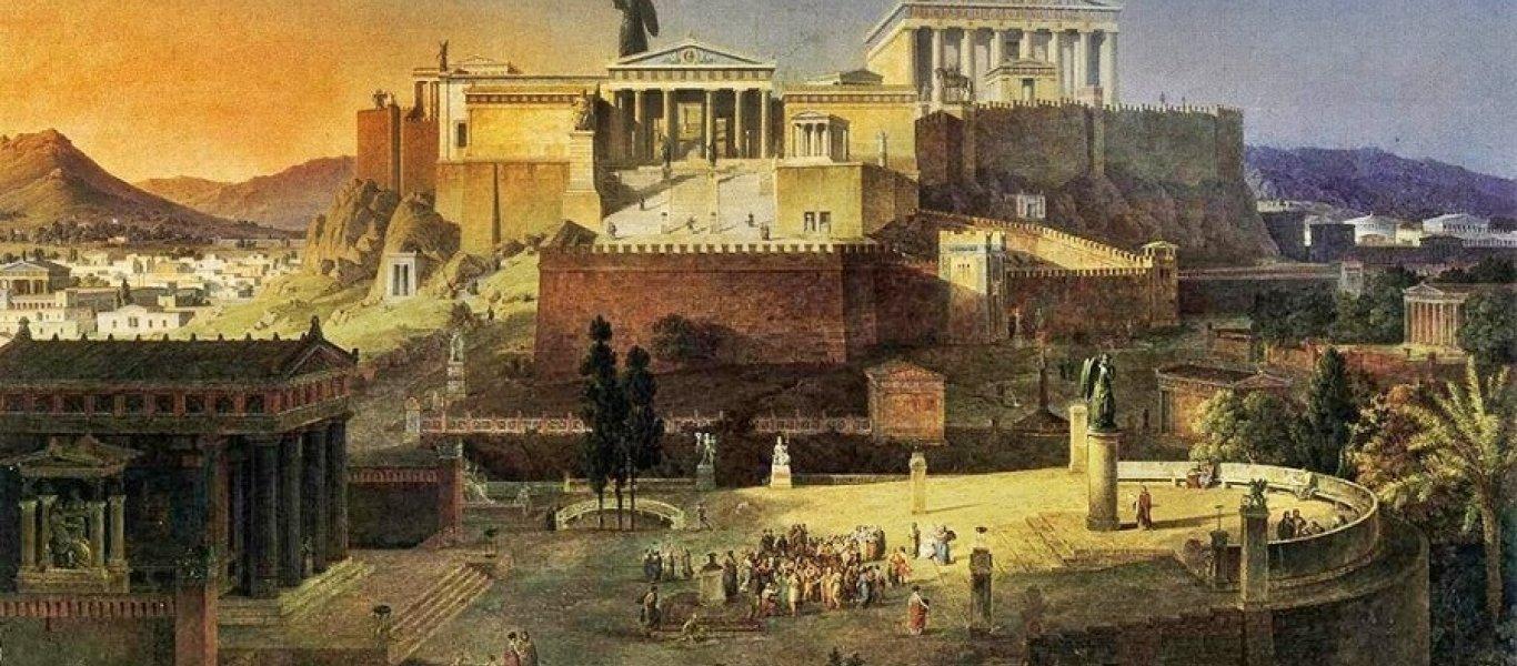 arxaia-athina