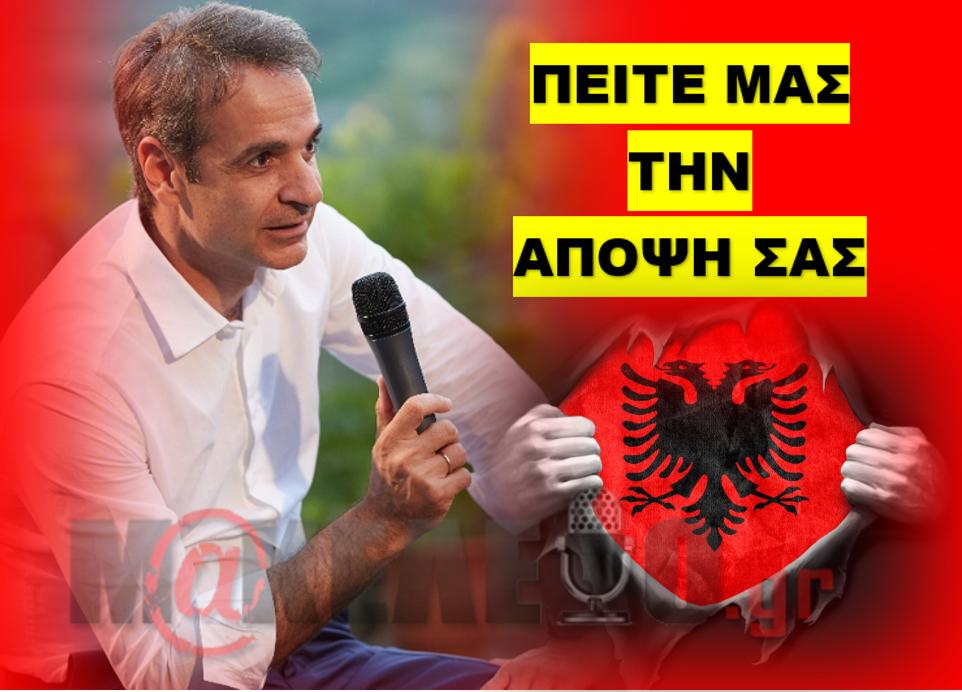 koulis albania