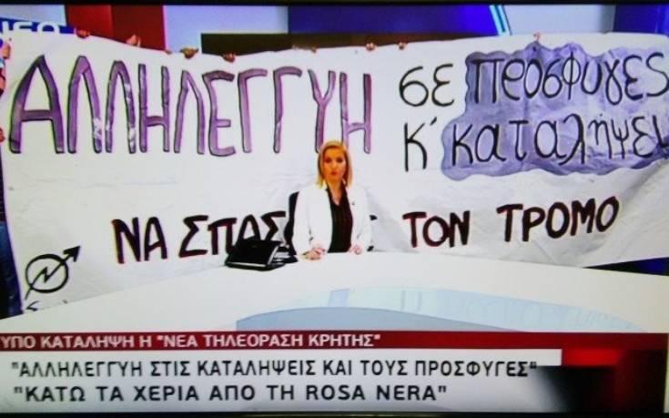 nea-tileorasi-2