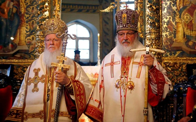oikoumenikos-patriarxis-bartholomaios-patriarxis-mosxas-kurillos