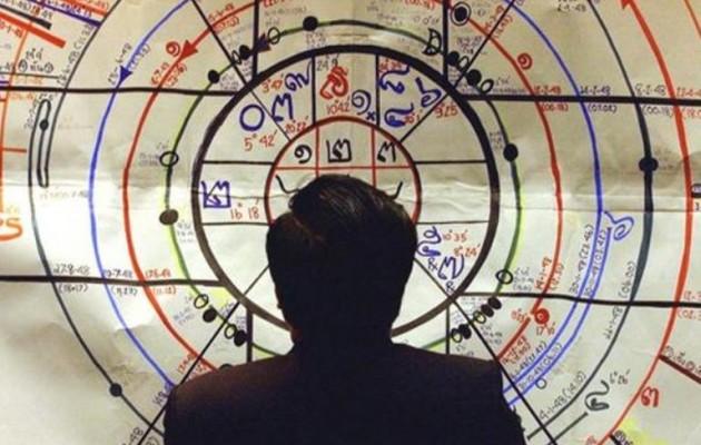 politiki_astrologia