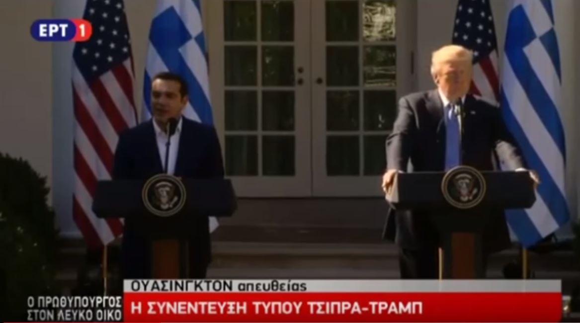 tsipras_tramp_