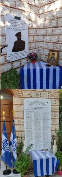 Μνημείο-Μακρυγιάννη-2019
