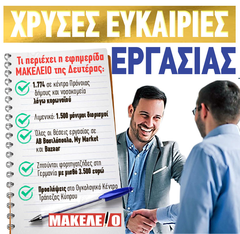 banner doyleia megalo 16