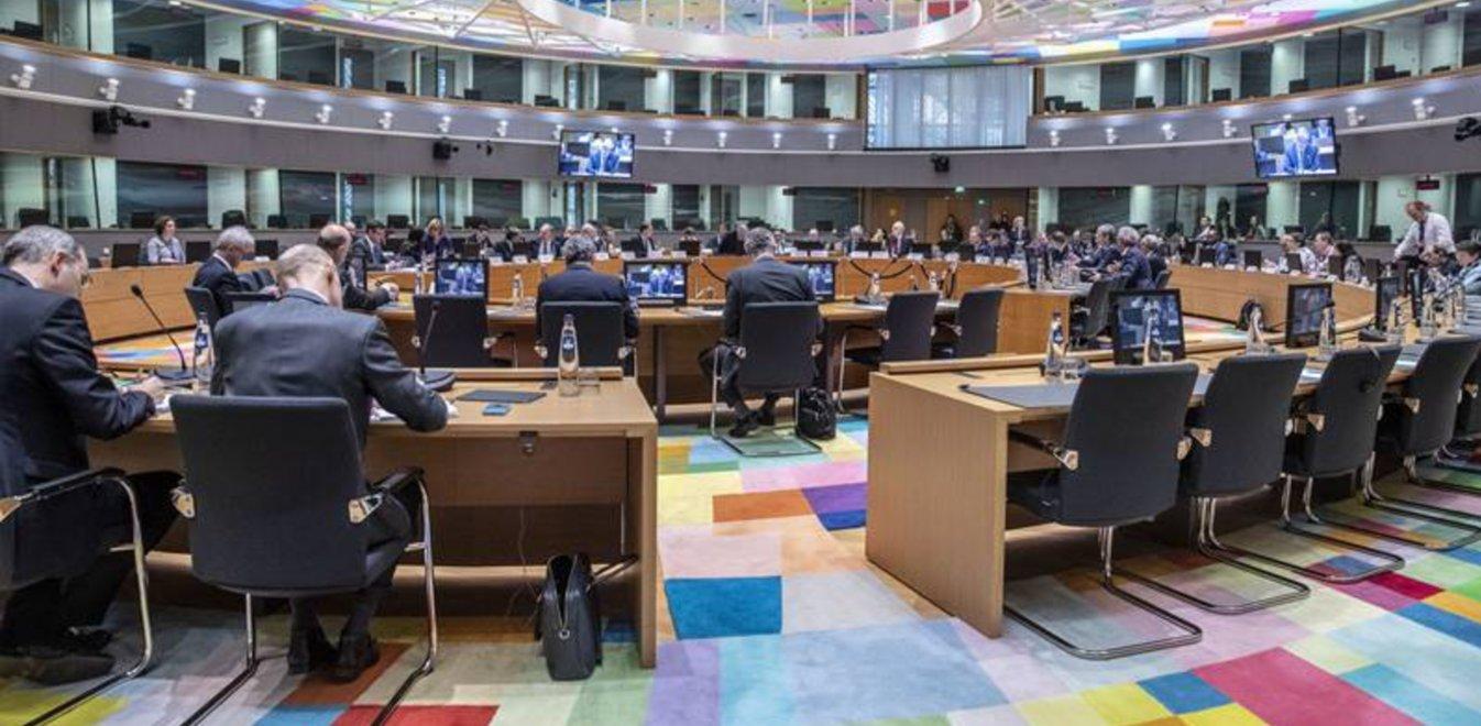 eurogroup_2
