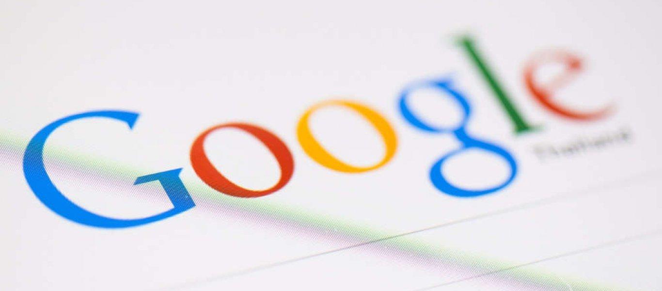 google-500_0
