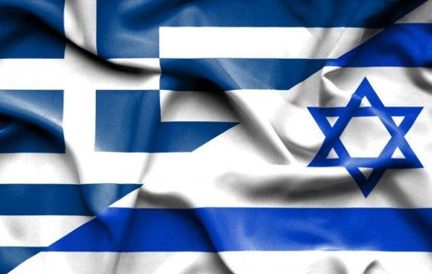 greece-israel-flags-630x400