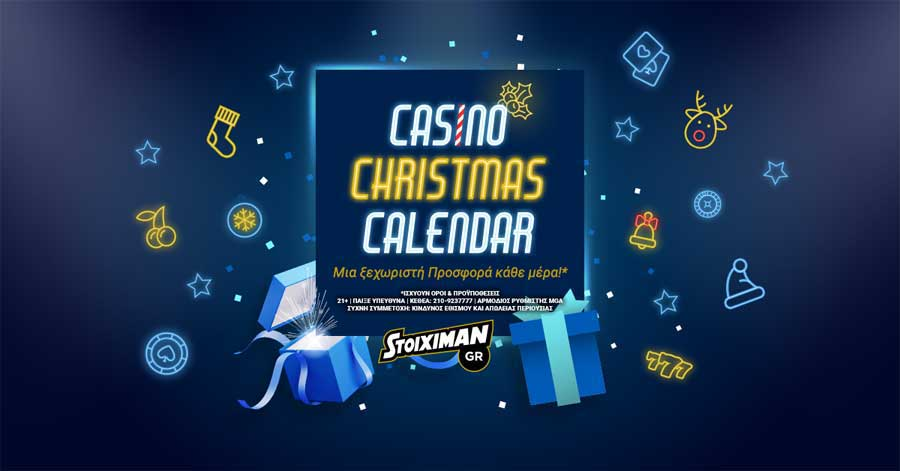 stoiximan-calendar-promo