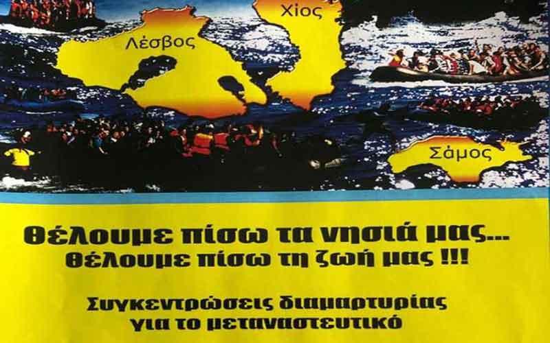 200120-agaio