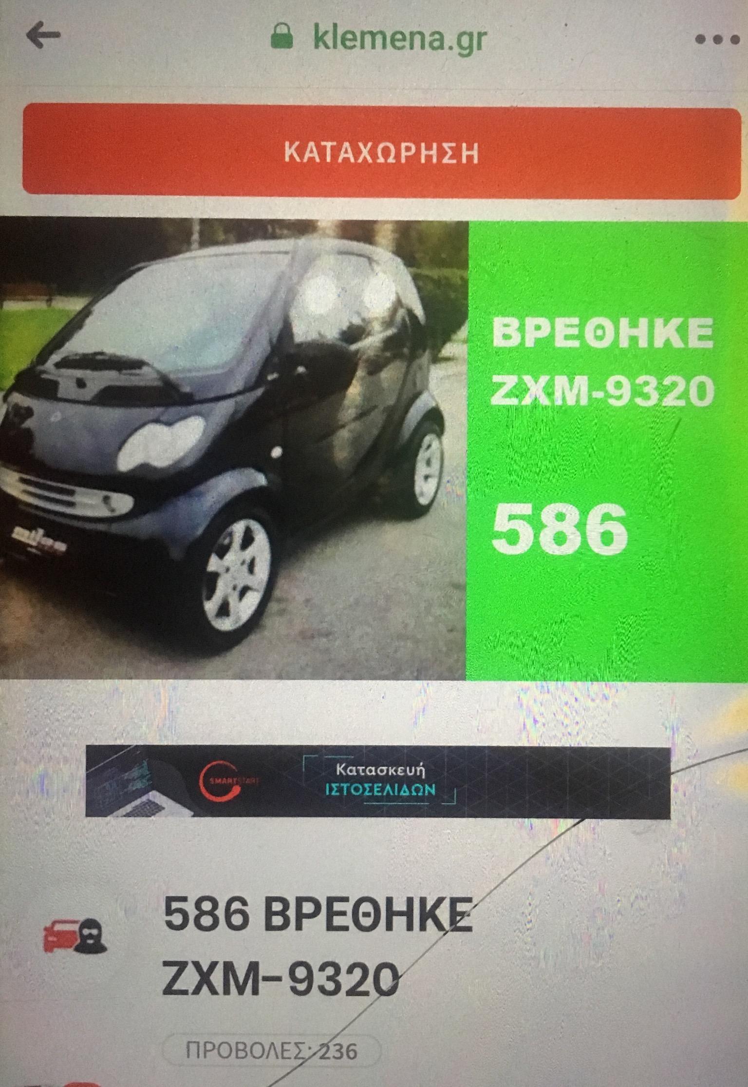 7811E347-EBF8-47DE-839A-3B2985841456