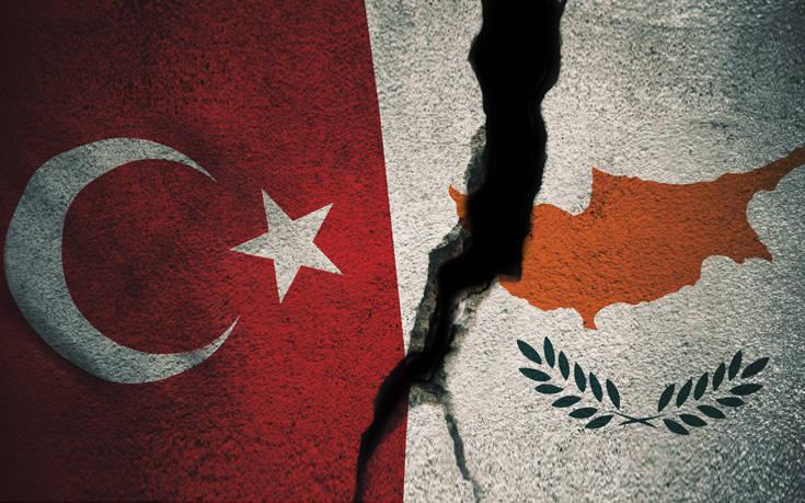 CYPRUS TOURKIA