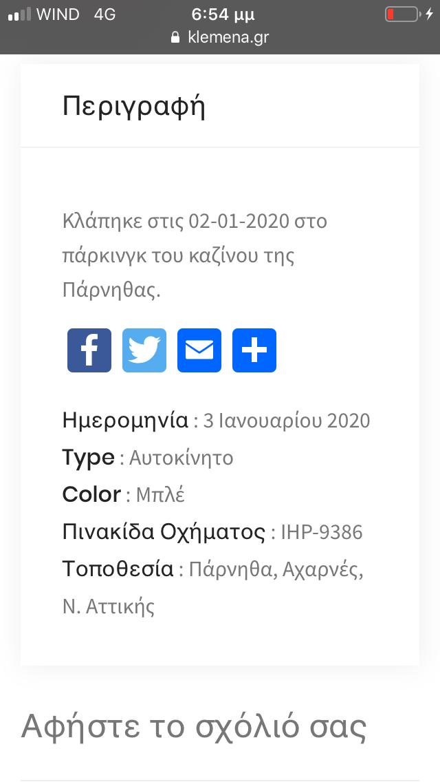 DBD8B042-171D-4B9D-8593-A2C4F0CBB9B2