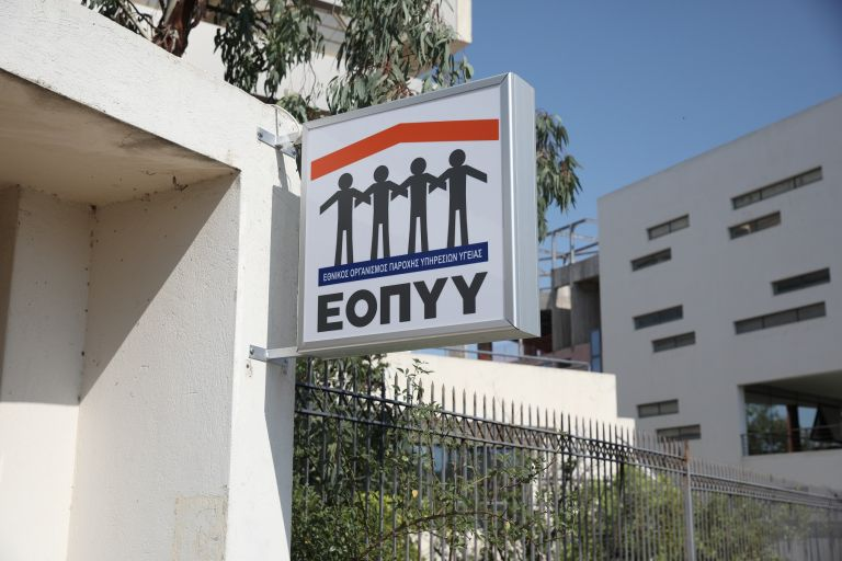 EOPY-768x512