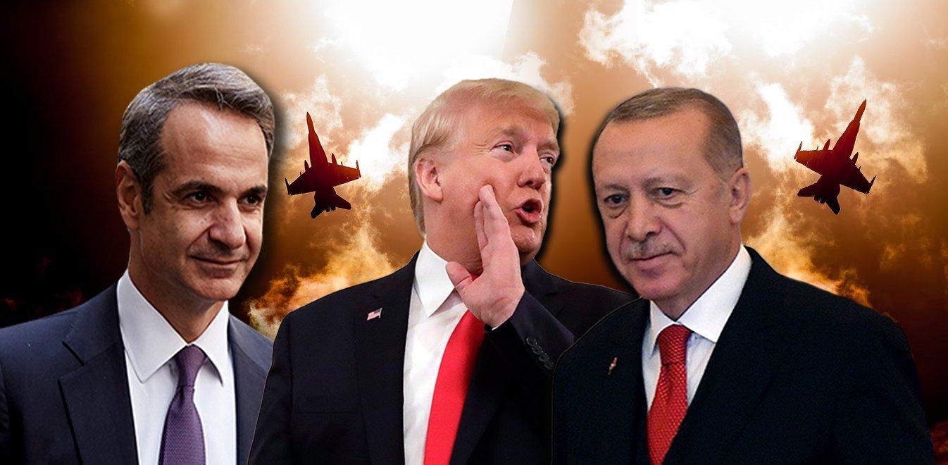 Mhtsotakis- Trump- Erdogan