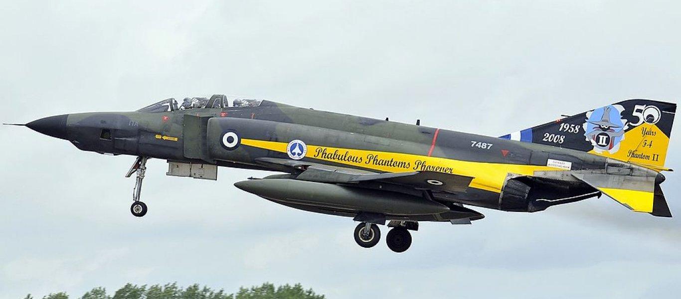 RF-4E Phantom II 4