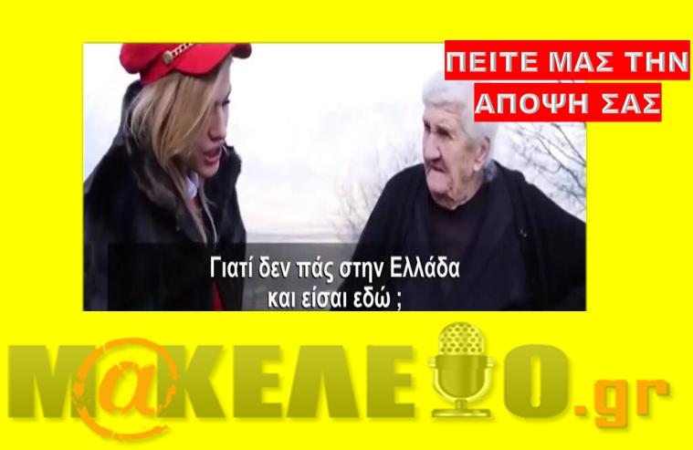 albania tv