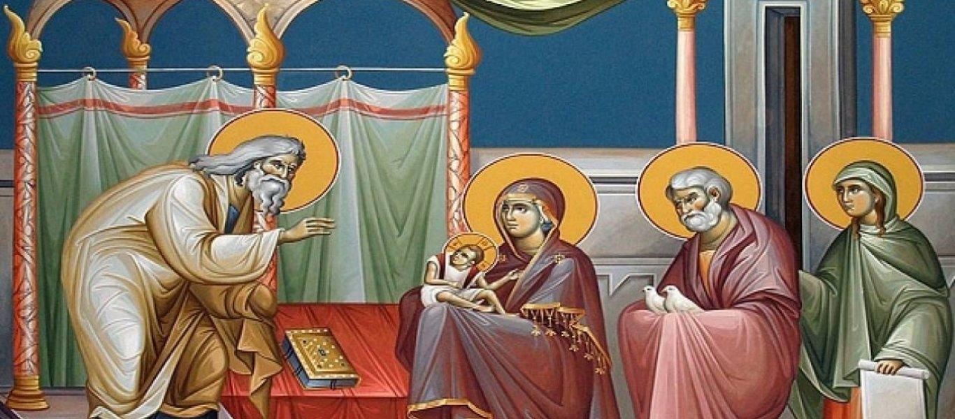 Σήμερα η Υπαπαντή του Χριστού. Τί γιορτάζουμε σήμερα; – Makeleio.gr