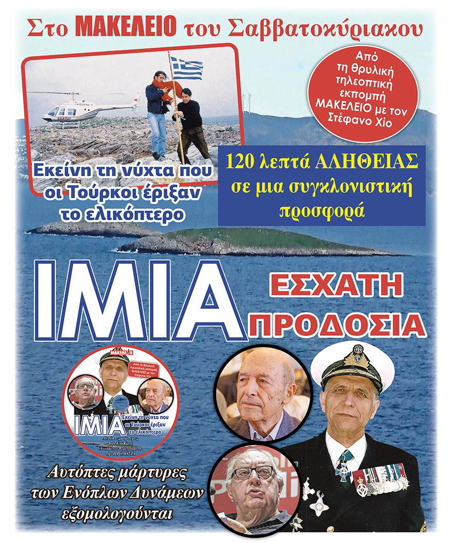 24 IMIA.indd