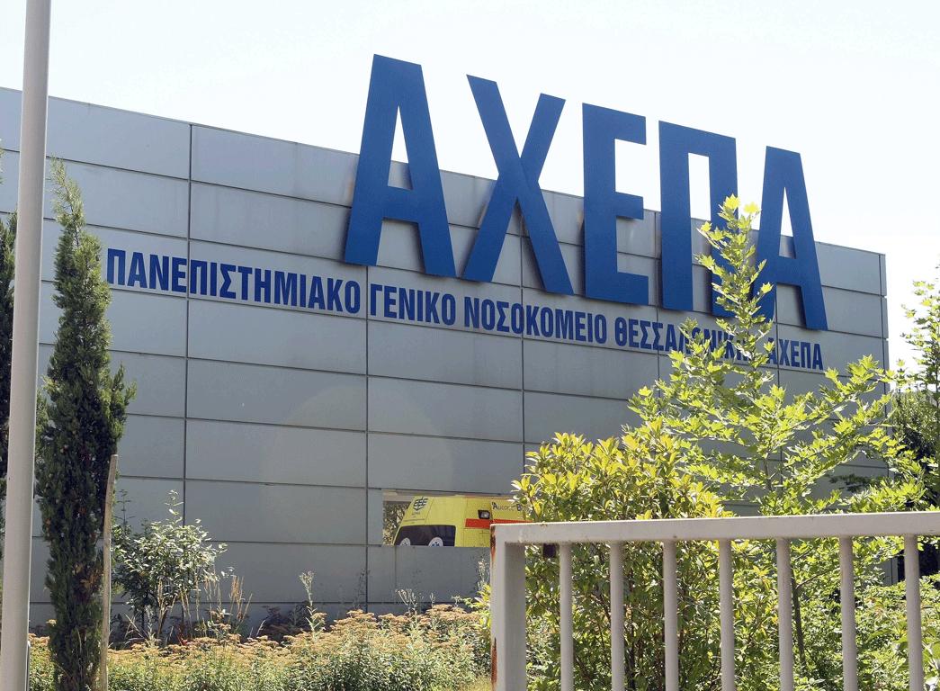 axepa-1