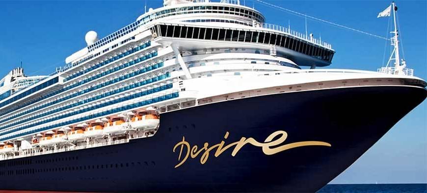 desire-sw