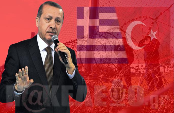 sinora erdogan