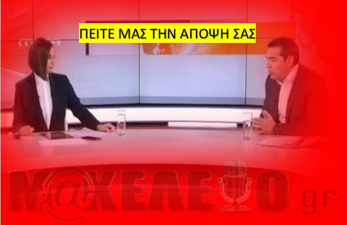 ΤΣΙΠΡΑΣ ΜΕΓΚΑ