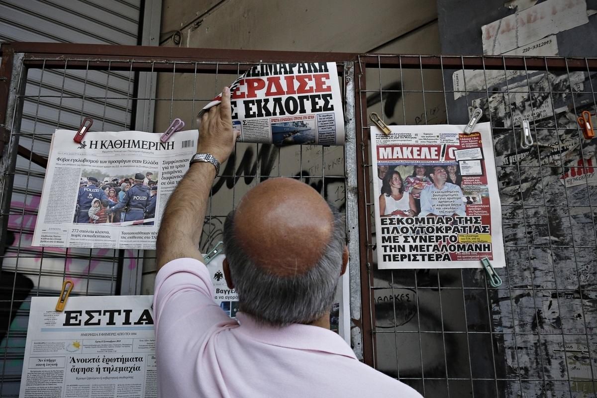 Pre-electoral Snapshots, Athens / Προεκλογικά στιγμιότυπα, Αθήνα
