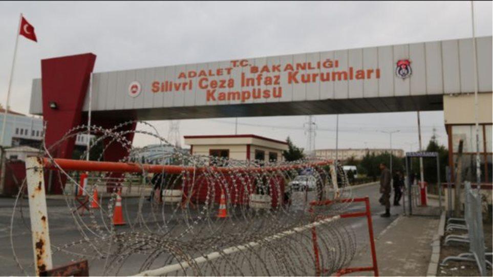 prisons_turkey