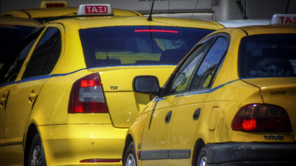 taxi-apagoreysi-kikloforias