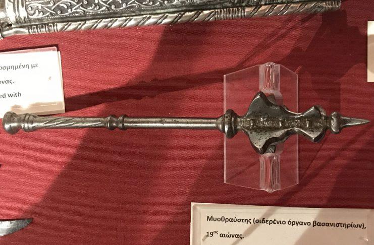 vasanistiria-Ali-PAsas-3-741x486