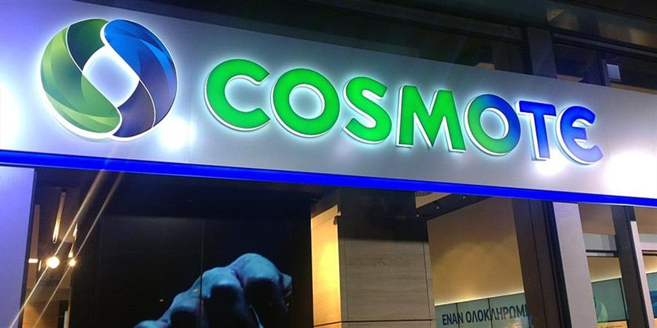 1473796-cosmote-930