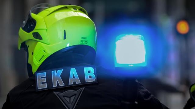 ekab_dikiklistis_it