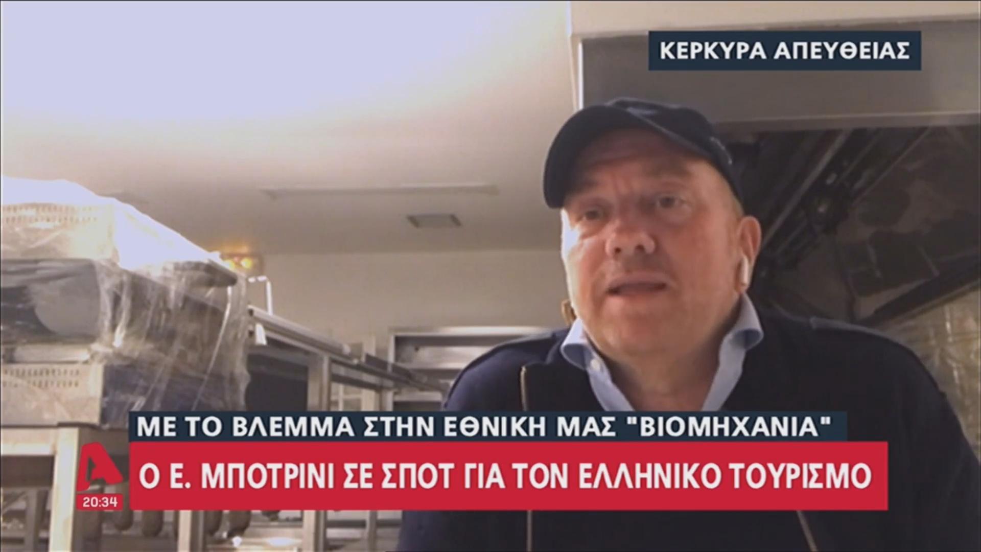 im_mpotrini