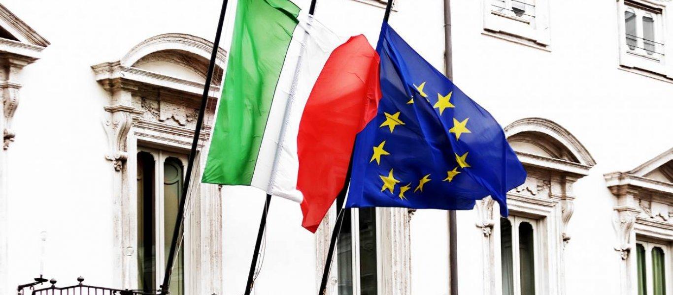 italia-eu