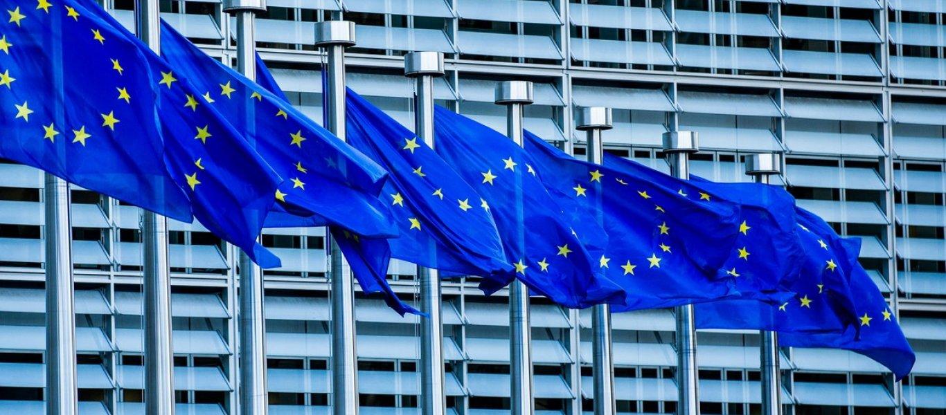 komision-dosi-eurogroup