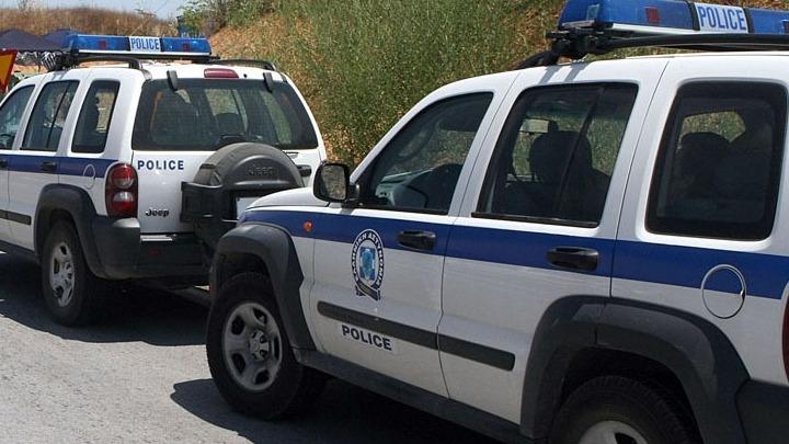 POLICEPERIPOLIKA