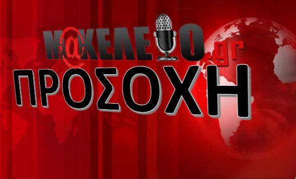 PROSOXI-MAKELEIO